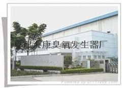 夏津汇康臭氧发生器有限公司