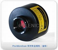 Pro-MicroScan系列專業顯微鏡相機