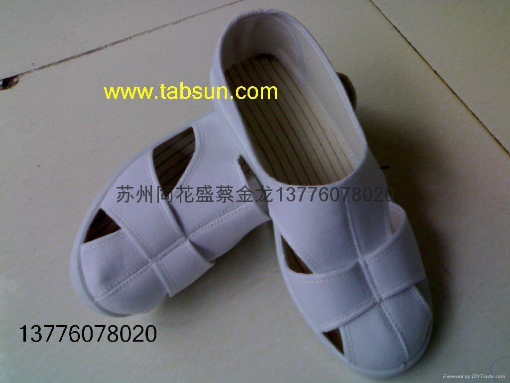 科技小制作纸拖鞋