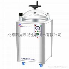 自控全不鏽鋼壓力蒸汽滅菌器