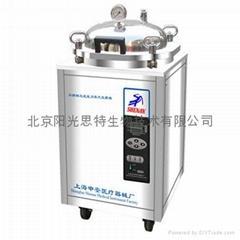 自動型高壓蒸汽滅菌鍋