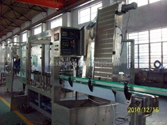 three or four jaws twist off capping machine