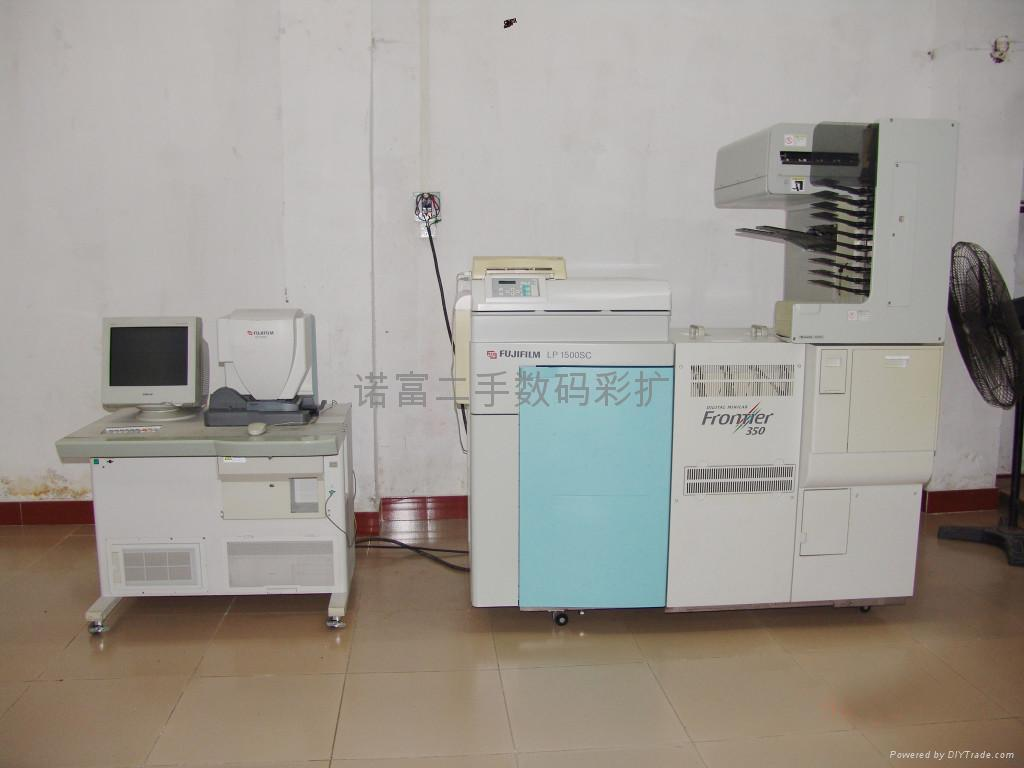 fuji digital photograph printing machine