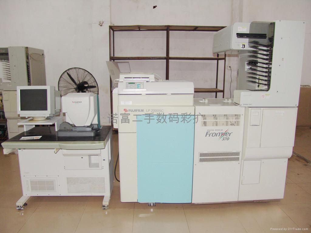 fuji digital photograph printing machine 2