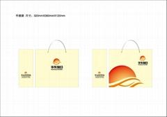 画册设计 北京画册设计 奇璐画册设计