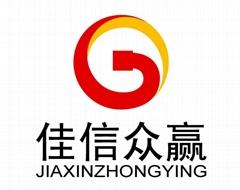 标志设计 北京标志设计 奇璐标