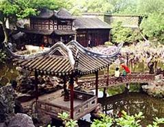 中式古典園林