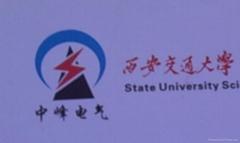 西安中峰科技电气设备有限公司