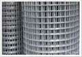 stainless steel welding mesh