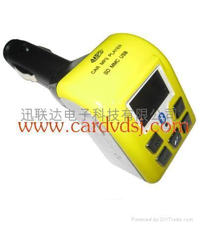 Bluetooth FM Transmitter FM-168 1