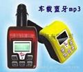 Bluetooth FM Transmitter FM-168 2