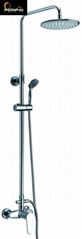 NEW Luxury Wall Mounted Bathroom Rain Shower Faucet Set