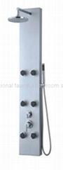 PVC Shower Panel 1500X230mm