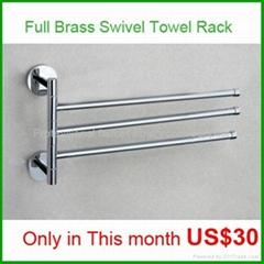 Brass Swivel Towel Rack