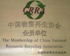 廢油漆回收