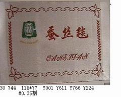 家纺、服装、鞋帽产品上的商标、织唛、吊牌、印唛等服装辅料