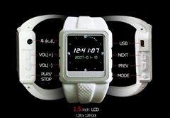 watch-shaped Mp4 player