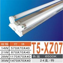 三基色双管T5节能日光灯、荧光灯