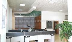 Dongguan Shijie Ming Yi plastic products factory