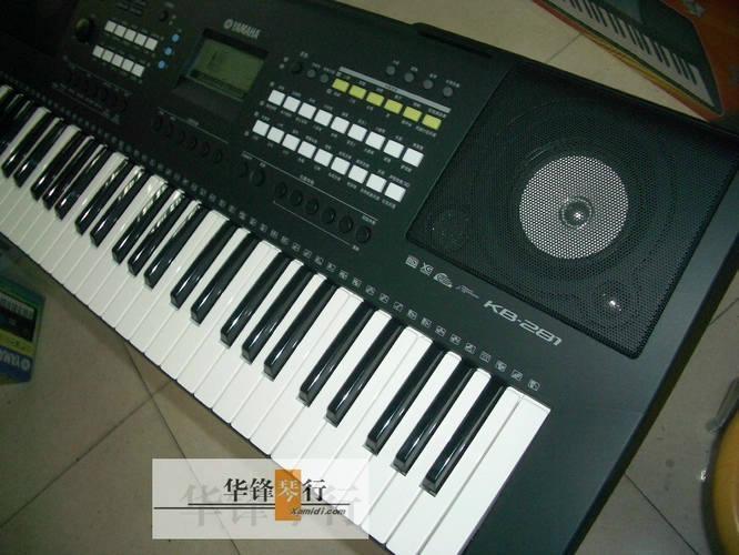 雅马哈新品KB-281电子琴  1