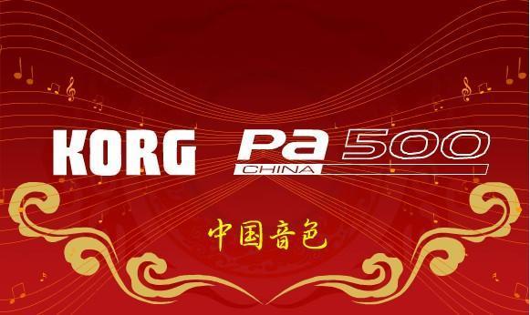 中国心歌谱和弦