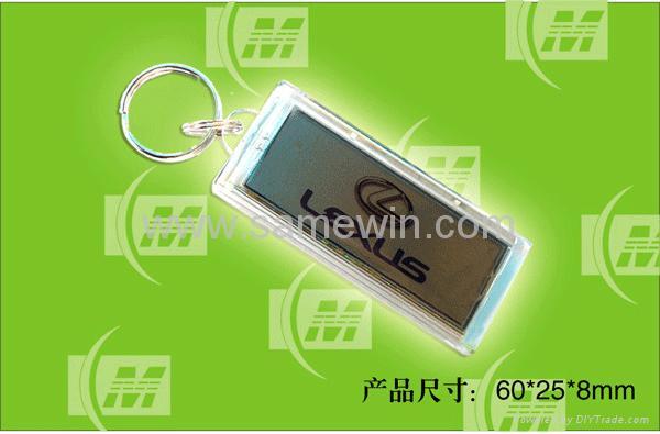 solar key chain 2