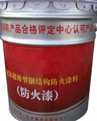 NCB超薄型鋼結構防火塗料(溶劑型)