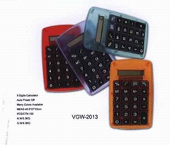 Calculator/ Stationery
