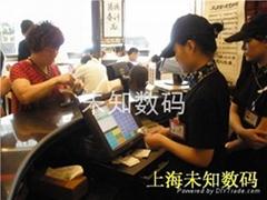 上海触摸屏点菜系统