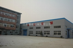 Jiangsu shrewd import and export Co., LTD