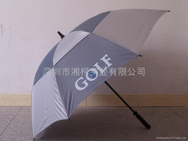 Golf Umbrella On B2BManufactures.com from China  Taiwan Golf