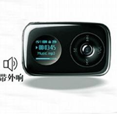 MP3 player i318