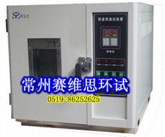 寧波臺式恆溫恆濕試驗箱/寧波小型恆溫恆濕試驗箱