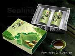 茶葉包裝,新款春茶包裝,茶葉盒,茶盒