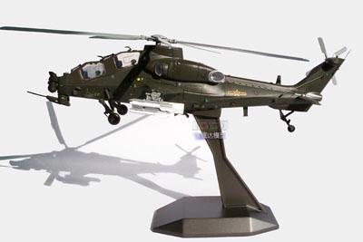 直十直升机模型