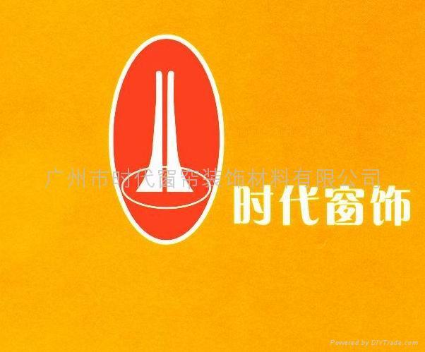珠江电信大厦办公楼,天河区工商管理局信息中心,西樵三防指挥中心
