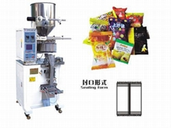 Computer Control Automatic Packaging Machine