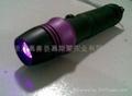 LED-008UV  紫外光微