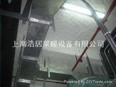 PT无机纤维喷涂保温吸声材料