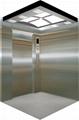 Machine-Room-Less Elevator (BLT-NS)