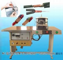線束焊接機超聲波線束焊接機