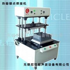 熱熔機熱熔焊接機熱熔鉚點焊接機