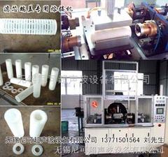 濾芯端蓋焊接機端蓋濾芯焊接設備