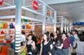 第23屆香港家庭用品展 2