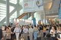 第23屆香港禮品及贈品展
