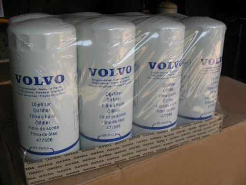 Filter for Volvo 1