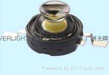 大功率LED發光二極管