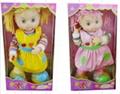 doll(girl)
