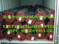 Seamless Low-Carbon Steel Heat-Exchangerand Condenser Tubes ASTM A179