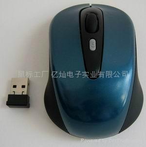 2.4G无线鼠标 1